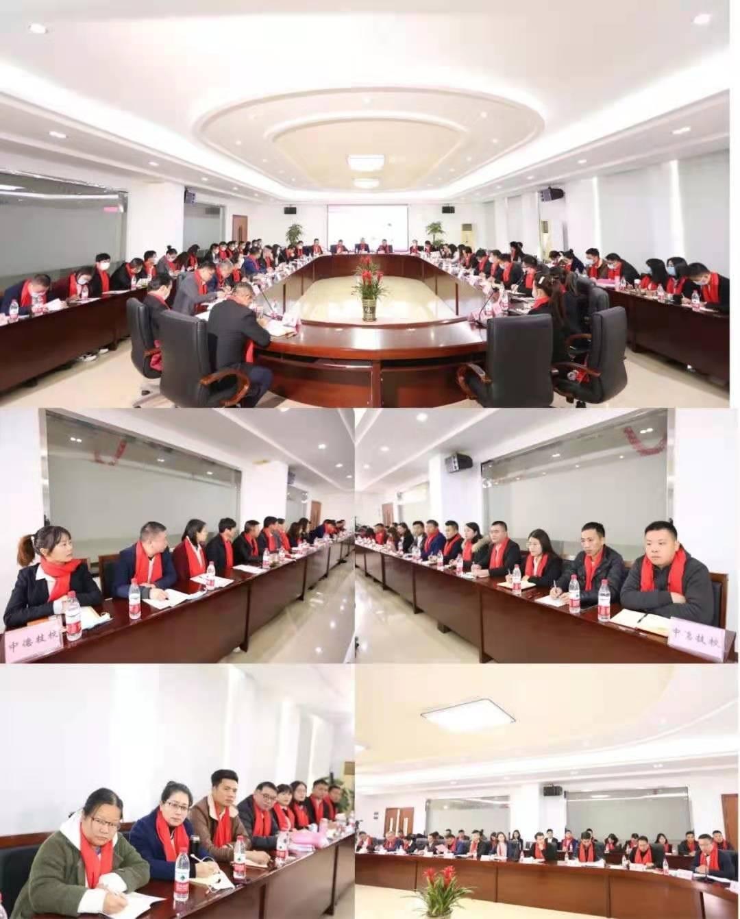 携手嘉彰 共创辉煌:深圳市新中德教育集团隆重召开2020年终总结大会