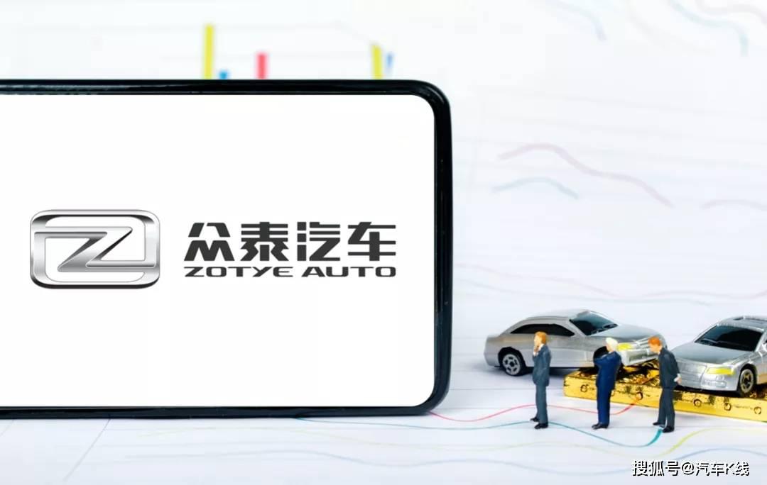"""原""""突增""""16亿资金,两个投资人都做了调整,""""山寨哥""""Zotye汽车会翻身吗?"""
