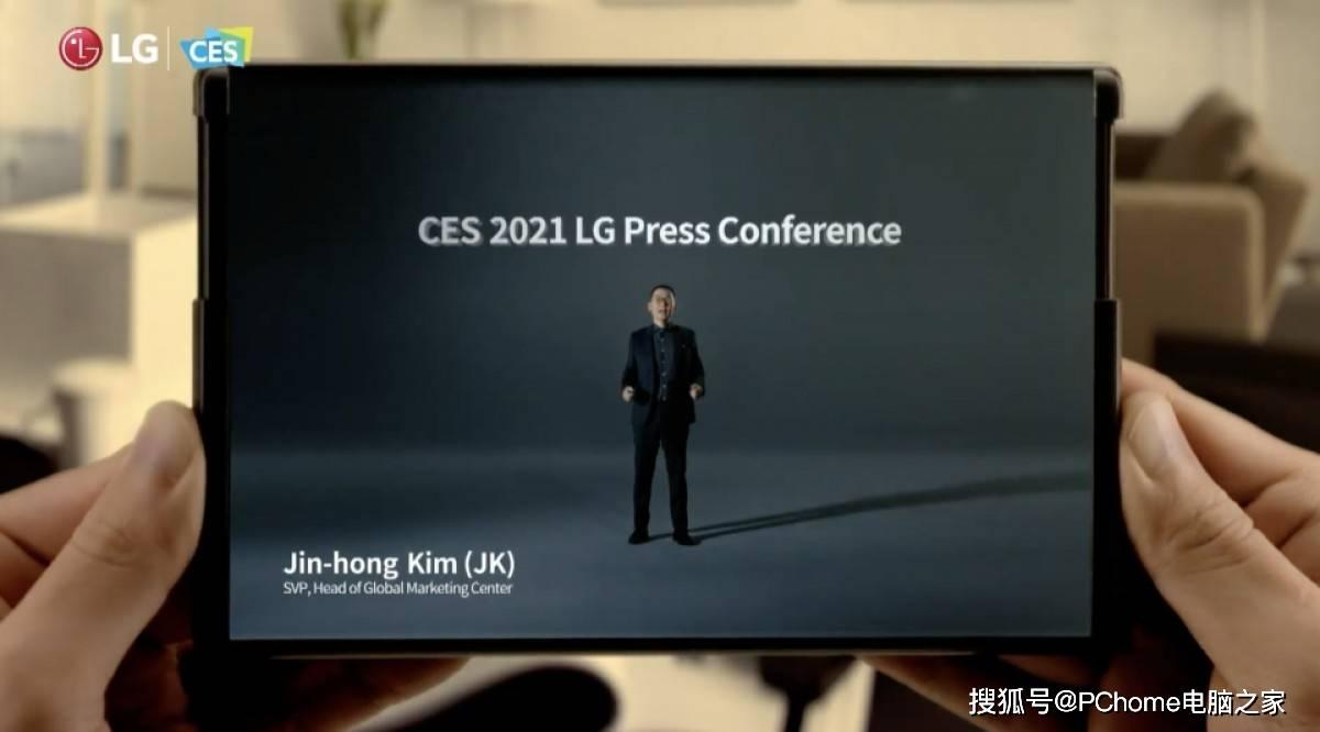 LG Rollable概念手机推出 卷曲屏幕伸缩变形