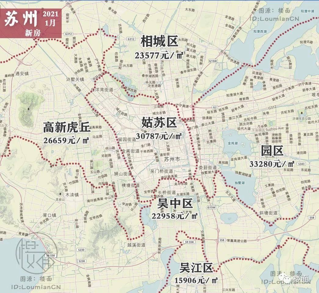 2021苏州gdp_苏州园林