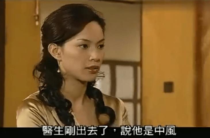 港姐朱慧敏:两遇渣男,梁荣忠钟丽淇因她分手,39岁终觅得良缘  第6张