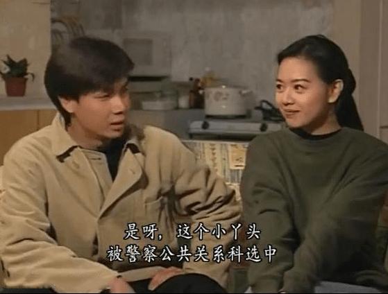 港姐朱慧敏:两遇渣男,梁荣忠钟丽淇因她分手,39岁终觅得良缘  第12张