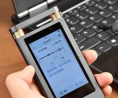 科大讯飞智能录音笔解决语音转文字痛点,深受用户好评