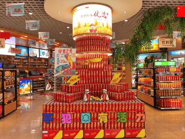 一罐风靡全国2万座加油站,边际成本竟为零