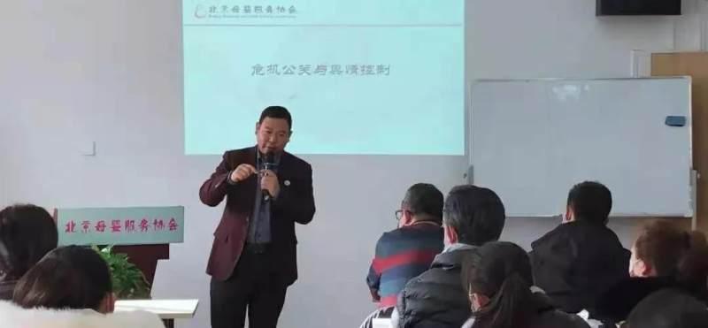 爱贝宫荣获北京母婴服务协会副会长单位  第2张
