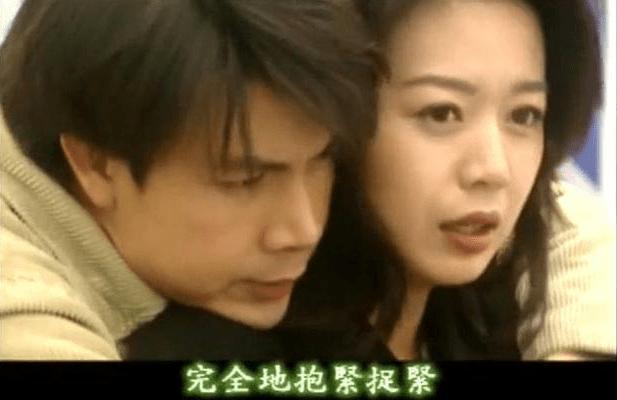 港姐朱慧敏:两遇渣男,梁荣忠钟丽淇因她分手,39岁终觅得良缘  第13张