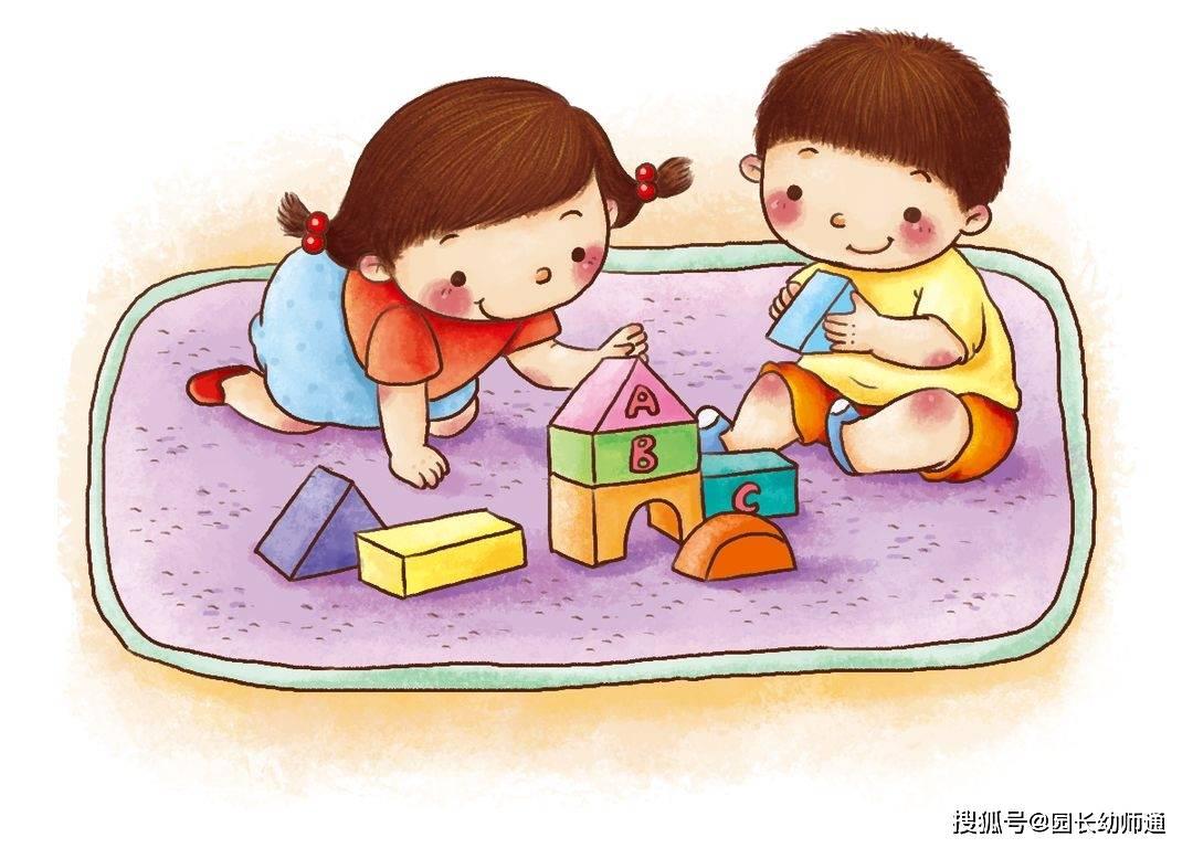 幼儿园寒假放假通知及温馨提示(转给家长)