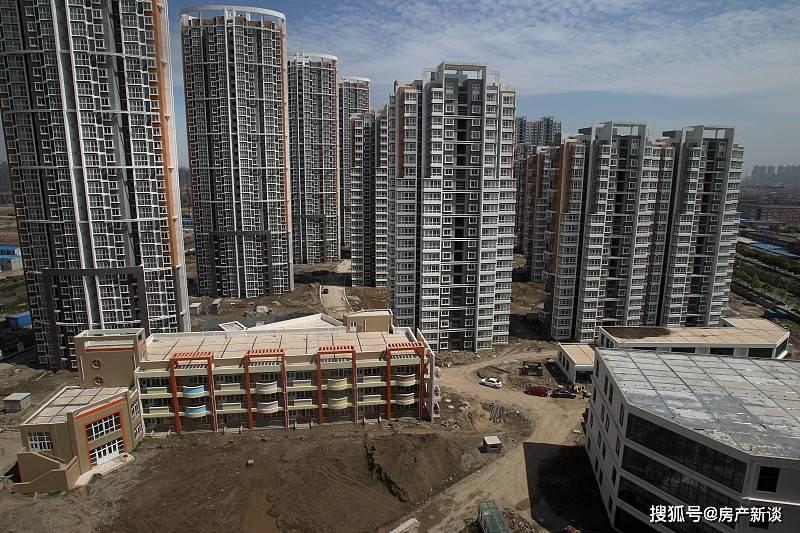 """2021年买房,3年后可能给自己找麻烦,3个""""坏消息""""需要面对"""