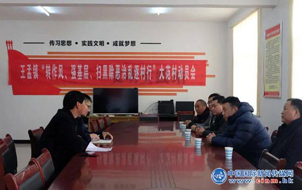 漯河无线电管理局深入帮扶村开展走访慰问和消费扶贫活动
