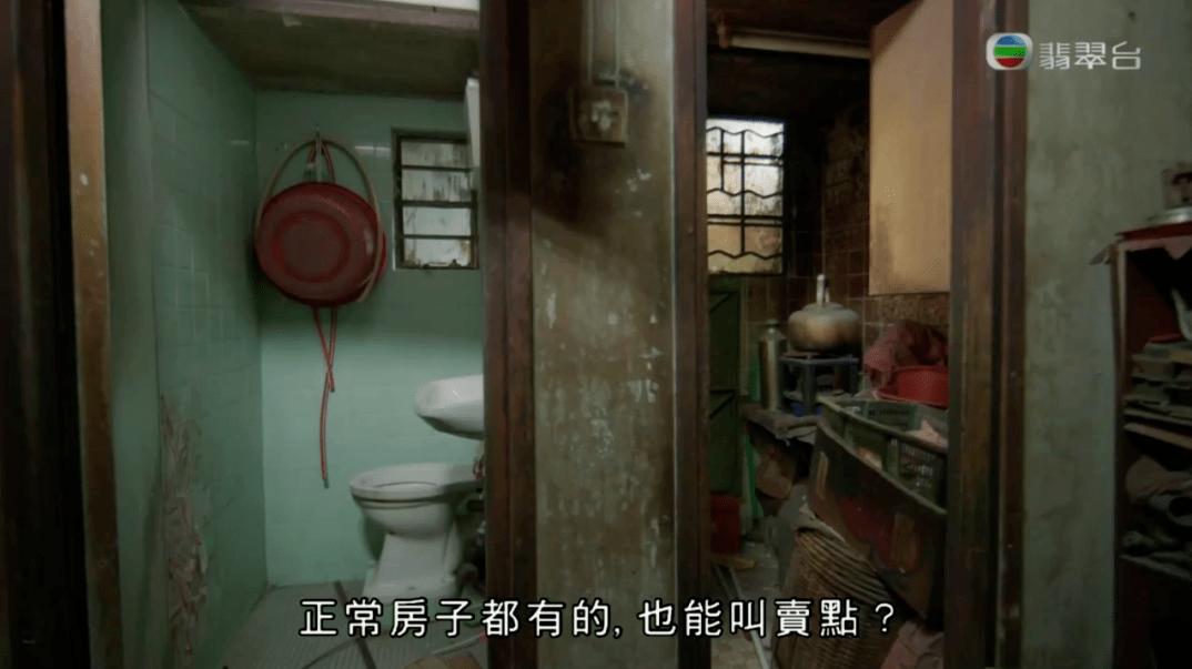 在香港,有房同创娱乐app才华谈爱情