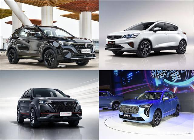 原本给中国人长脸的四款高价值SUV都是15万以内拿下的,实力完全被合资车滥用
