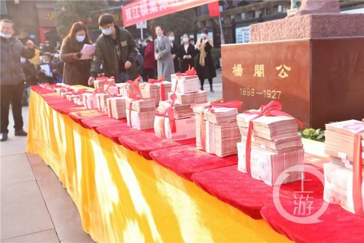 领钱咯!重庆这个镇集体分红200万元