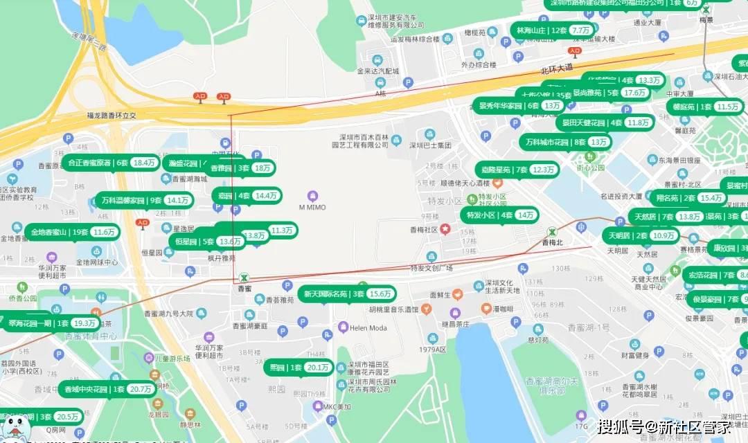 福田又添两所新名校,学区划分公布!臻山府、海德园在内?