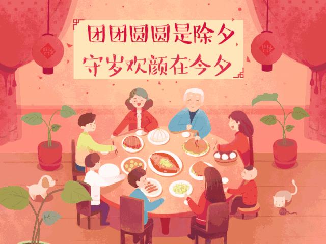 "Happy""牛""Year|今年回""嘉""过年...年夜饭火热预订中..."