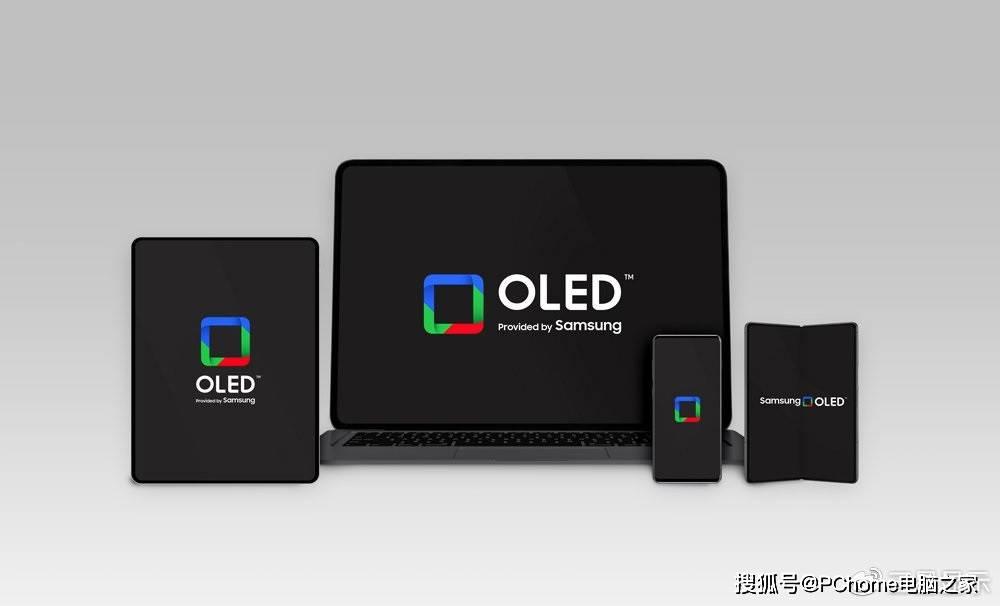 三星新款OLED笔记本即将发布 首次搭载屏下摄像头