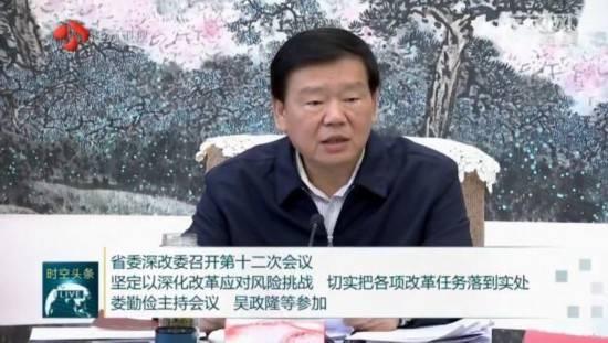 江苏省委深改委:坚定以深化改革应对风险挑战