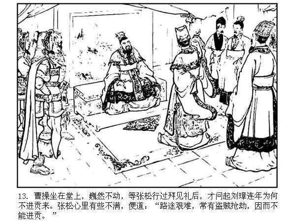 动漫 简笔画 漫画 手绘 线稿 593_455