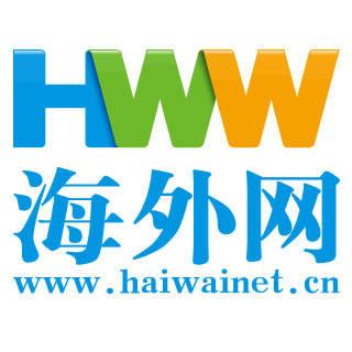 世卫大会中国代表:呼吁各方团结一致 支持世卫