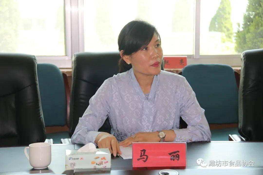 5月19日潍坊市食品协会肉制品专业委员会筹备大