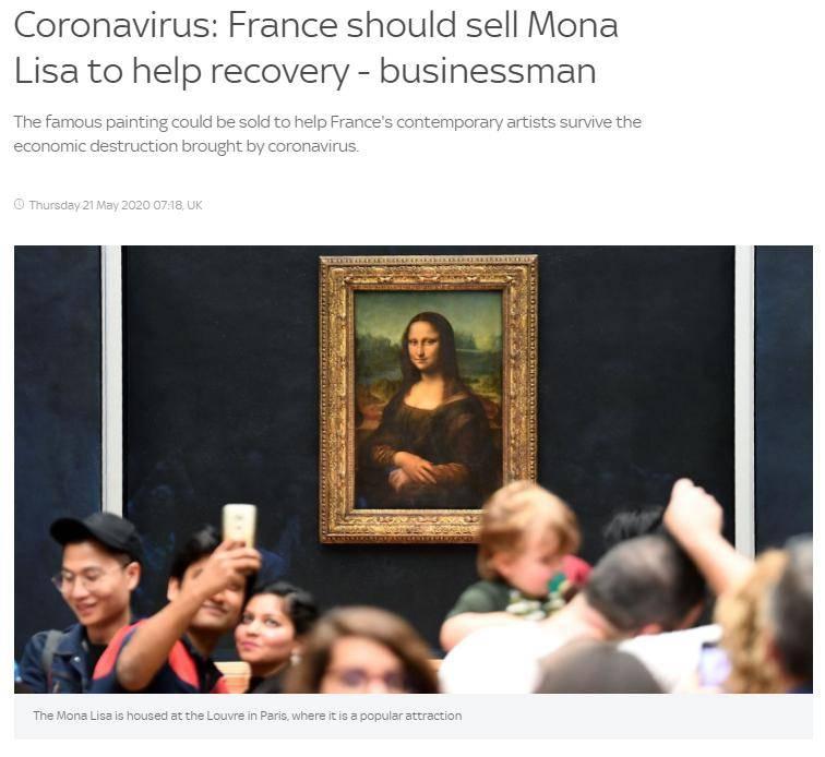 法国商人建议500亿欧卖了蒙娜丽莎应对疫情,有人要买吗?_中欧新闻_欧洲中文网