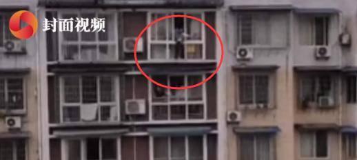 爬楼救人获奖一套房