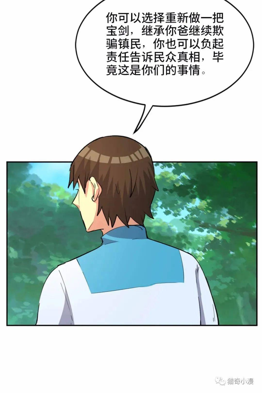 doctor异乡人李钟硕