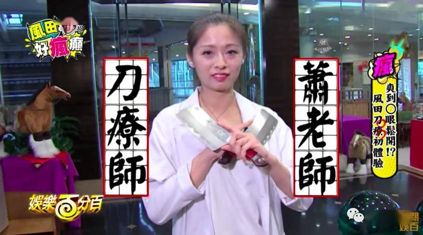 外国小哥被中国大妈用菜刀狂砍,竟然还喊舒服?