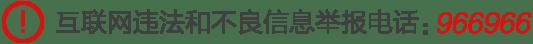 """国内首座""""横向摩天楼""""揭开神秘面纱 重庆来福士水晶连廊30日开门迎客"""