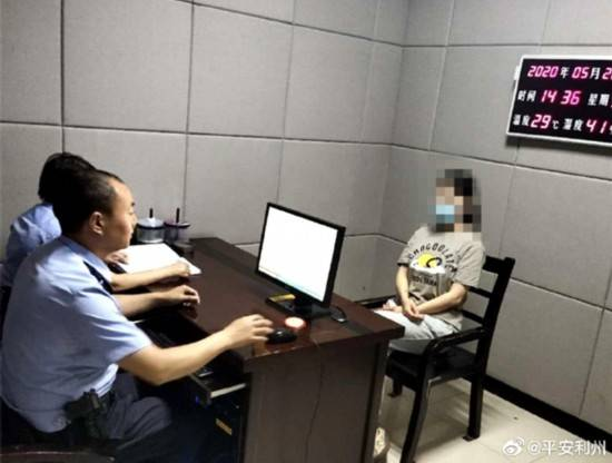 传播关于新冠肺炎不实消息广元两市民被行政拘留