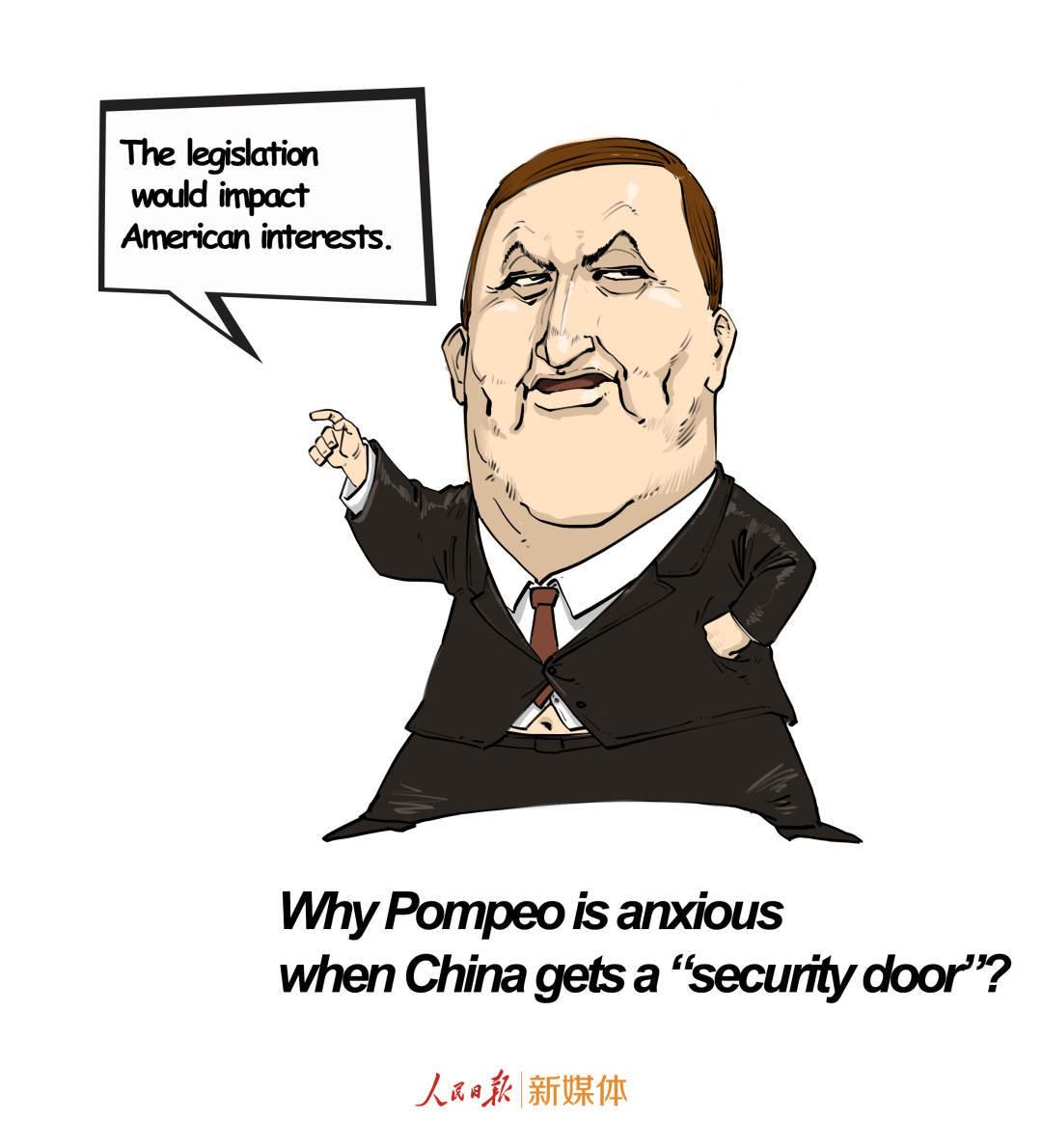 """人民锐评丨中国自己家装""""防盗门"""",蓬佩奥你紧张什么?"""