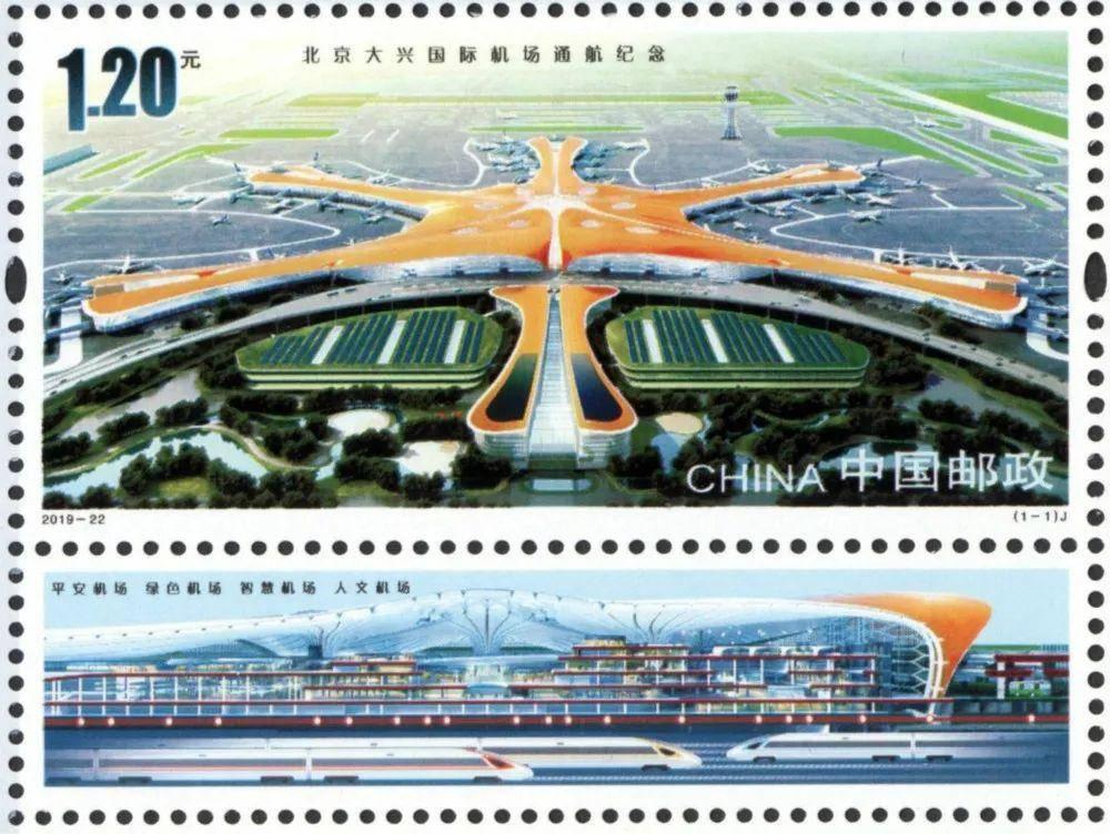 2019年9至10月纪特邮票发行量在2020年回头看,还是比较多
