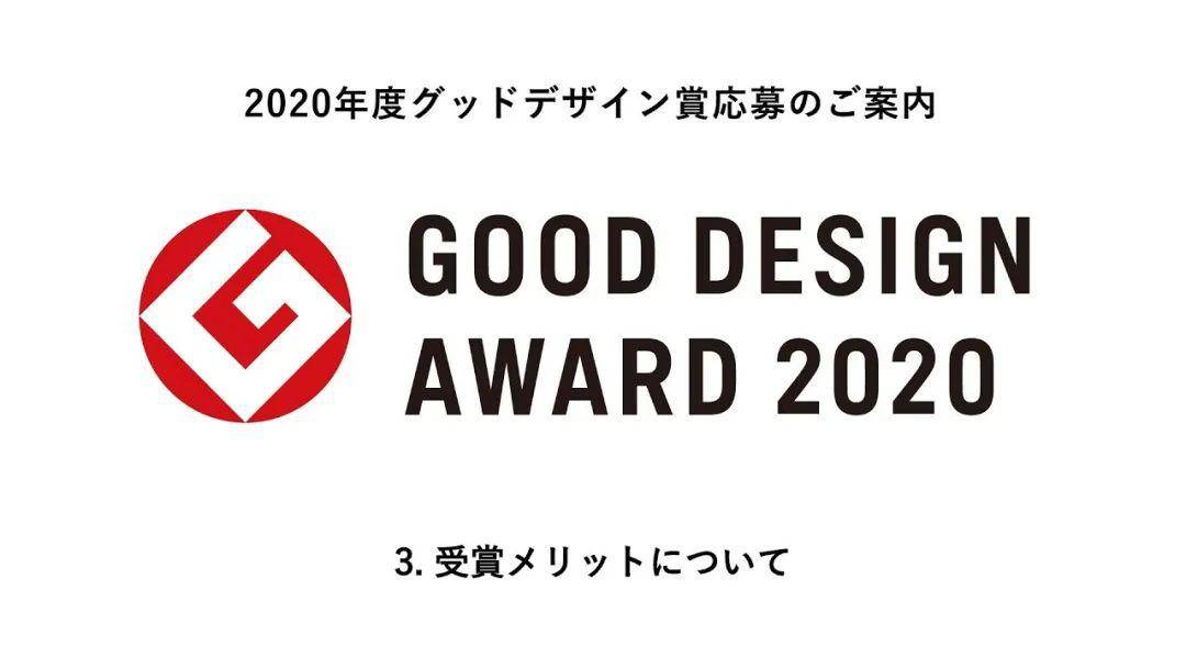 日本的设计大国之路