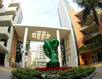 http://www.gzfjs.com/caijingfenxi/377242.html
