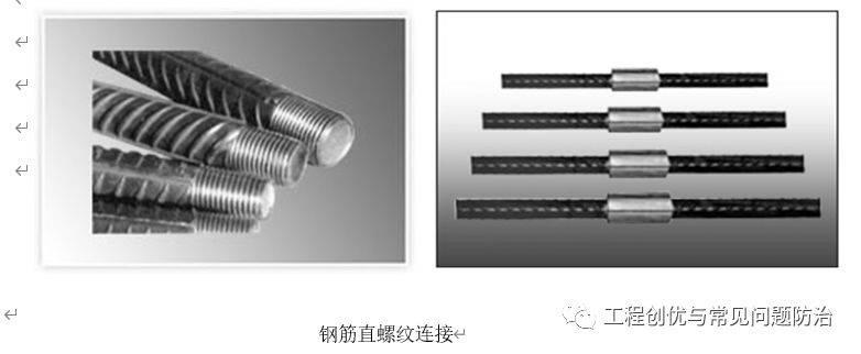 柱钢筋绑扎示意图_钢筋工程技术交底,图文并茂很实用!_直径
