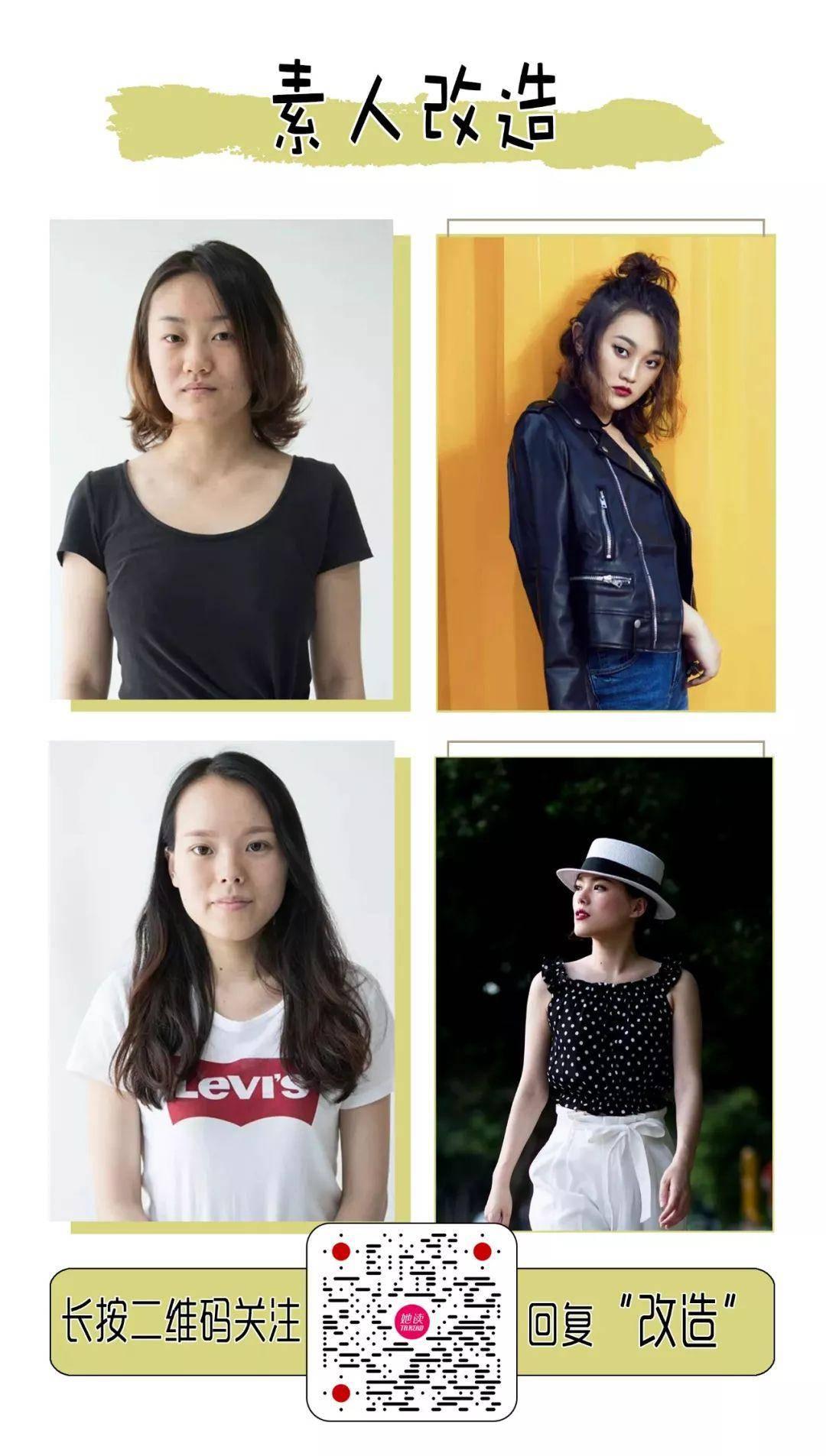 女人帮凯西的服装_法国女人的衣橱只有4件衣服,却穿出了100种搭配!_改造