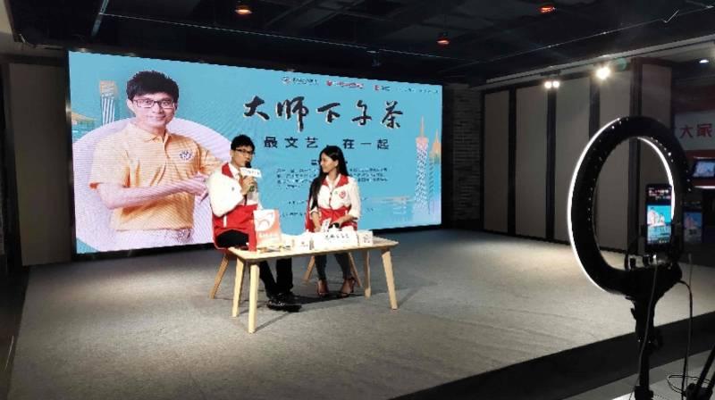 「文艺」广州文艺志愿者协会主席任永全直播分享广州文艺志愿服务闪光点,