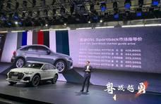 大众加强电动化布局 停产帕萨特和polo车型 ID系列将在2021年国产