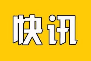 北京:學校食堂不得制售冷食生食