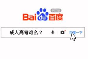 北京高考成绩7月25日发布