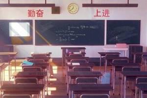 2020高考倒计时5天!教育部:体温37.3℃以下方可进入高考考点