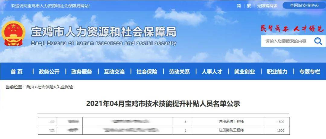 北京一只船教育科技有限公司 学员快去领补贴(最新发布)