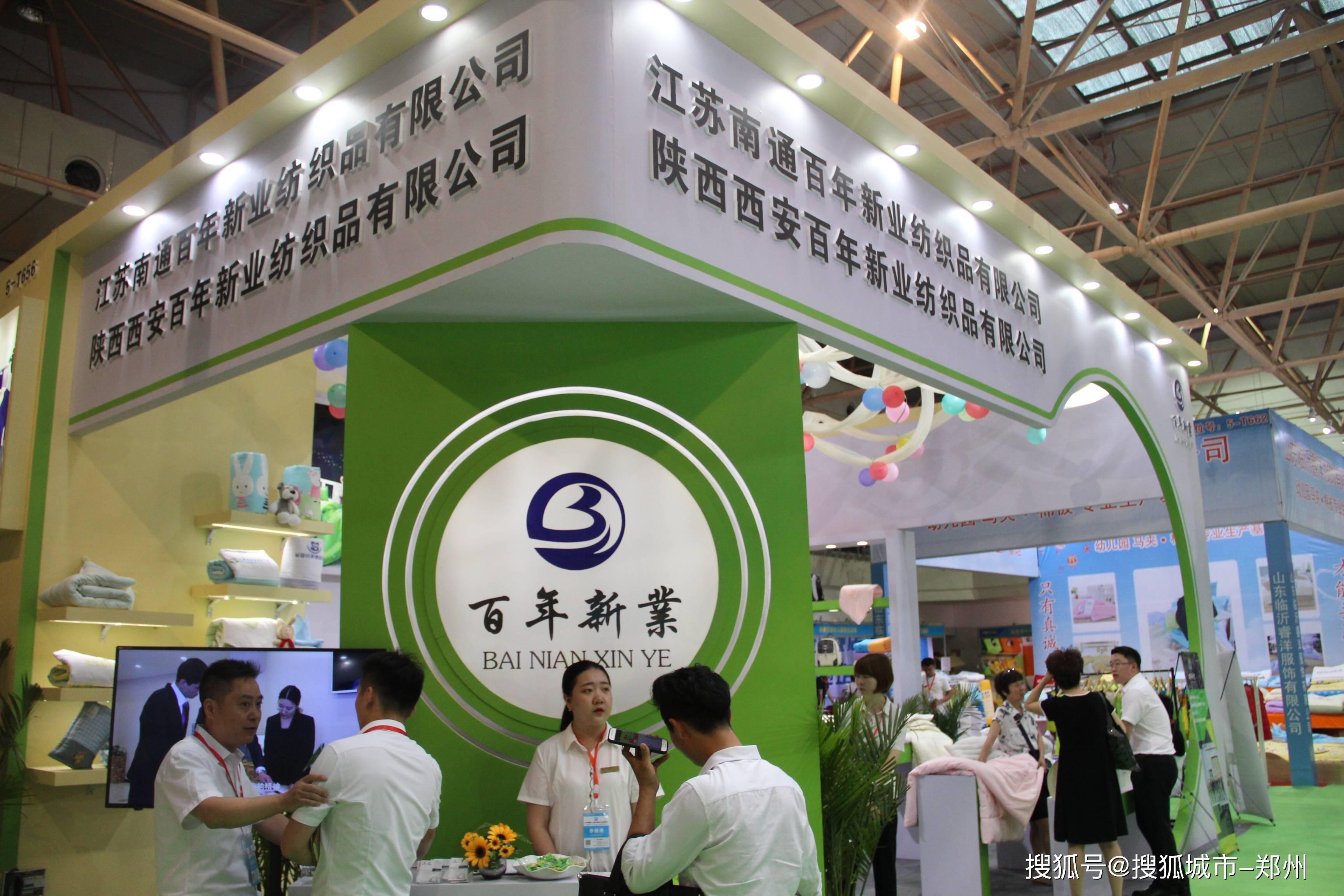 本周末,到郑州会展中心逛欧亚幼儿教育及酒店用品博览会吧