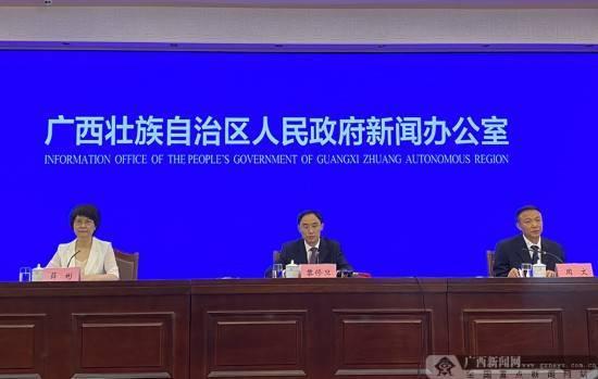 林郑月娥回应美国制裁措施