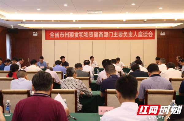 湖南:关注粮食流通 保驾护航