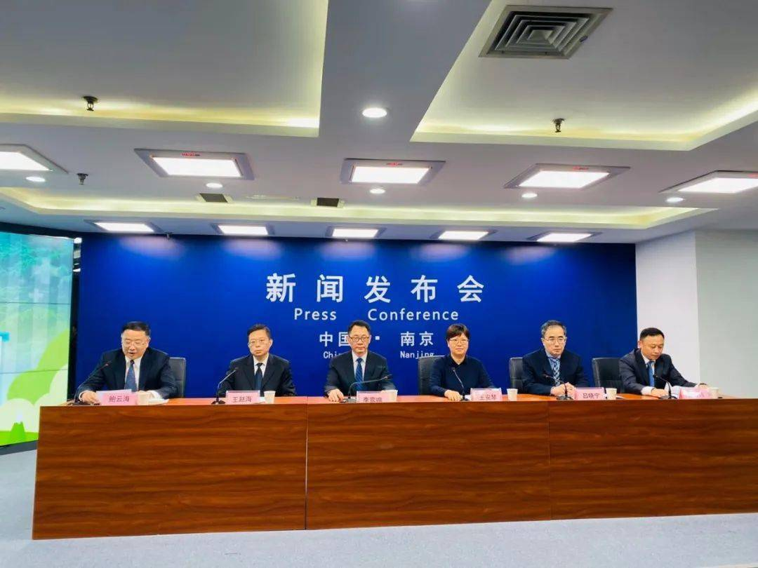 江苏省体育局分别印发《关于有序恢复体育赛事活动的指导意见》