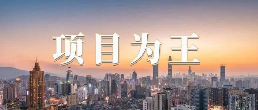 河津gdp_河津gdp2020