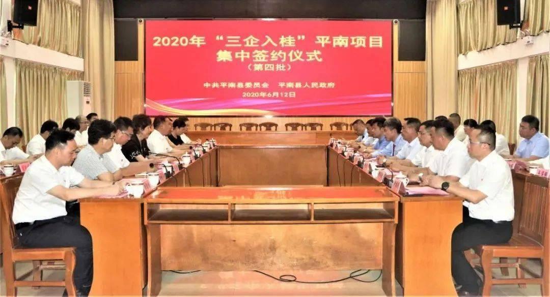 广西平南经济总量_广西平南生态公园图片(2)