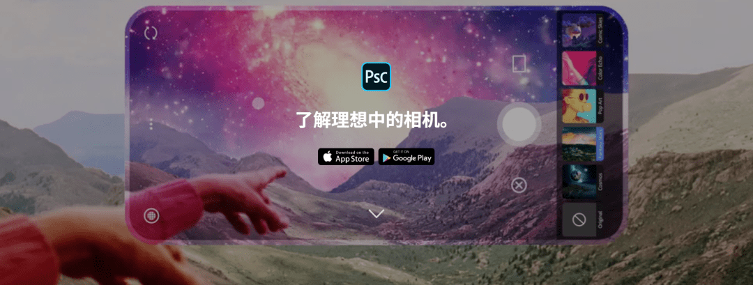 【S993】更新!Adobe Photoshop Express Pro  for Android 直装破解版+Photoshop Camera