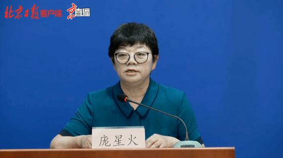 河南户籍三人在北京确诊为新冠肺炎 均为新发地市场个体经营者