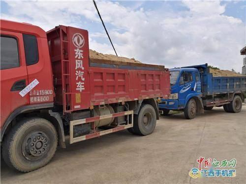 抚州报道:乐安县多部门联动持续打击非法采砂 乐安县人事部门